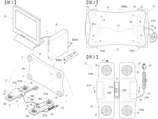 Nintendo 64 Controller Furthermore Wiring Diagram Nintendo