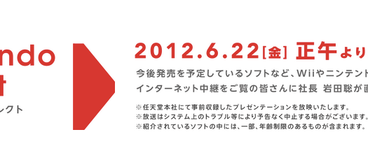 Nintendo Direct Announced for June 21 at 11pm EST