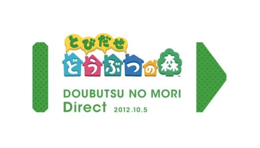 Nintendo Direct: Animal Crossing 3DS – Full Presentation