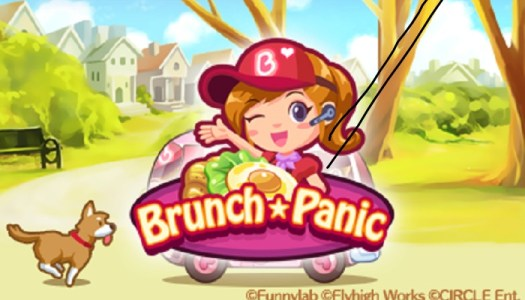 Circle Entertainment shares screens of upcoming 3DS game, Brunch Panic