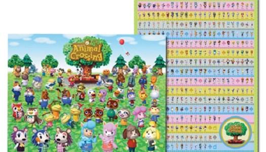 Club Nintendo's Animal Crossing: New Leaf 2 Poster Set