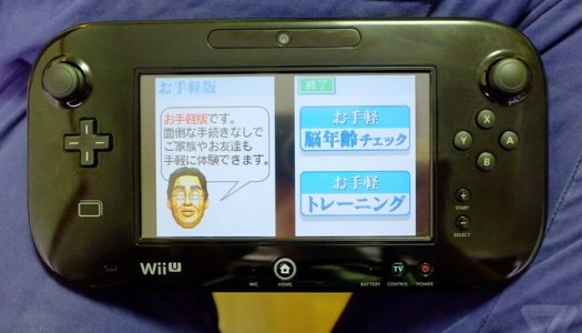 First DS Game Released for Wii U Virtual Console in Japan for free
