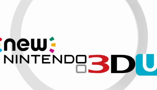 Editorial: What's Next For Nintendo?