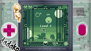 Fruit and other bonuses and power ups occasionally fall from popped bubbles