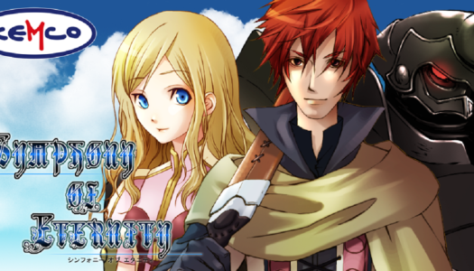 Review: Symphony of Eternity (Nintendo 3DS)