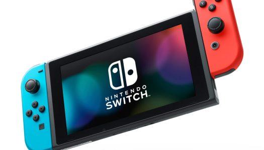 James VS Justin – Nintendo Predictions 2018