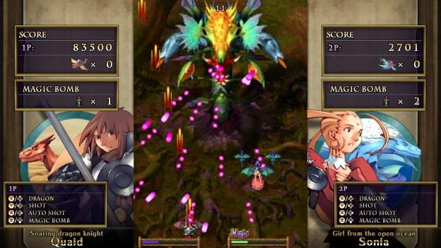 Dragon Blaze screenshot 1
