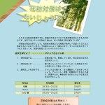 word_sakuhin