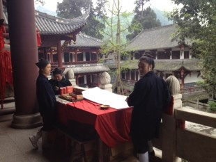 Tao Temple (April 7, 2012)
