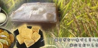 矢納製菓の「無選別せん詰め合わせ」が大変美味しいです