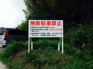 希望ヶ丘01