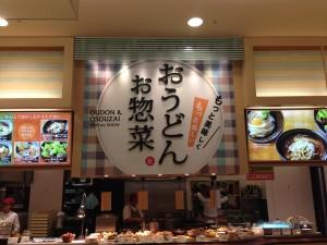 麺の匠03