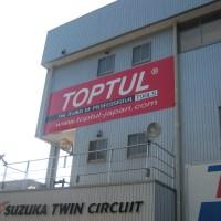 TOPTUL_01