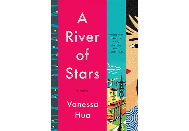 a river of stars vanessa hua