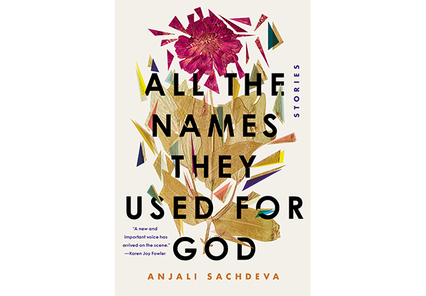 all the names they used for god anjali sachdeva