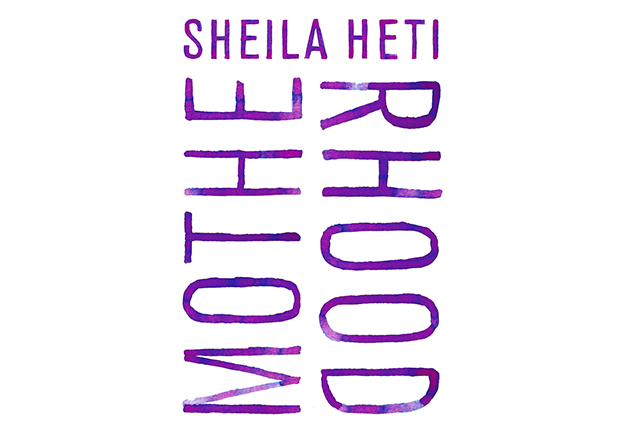 motherhood sheila heti
