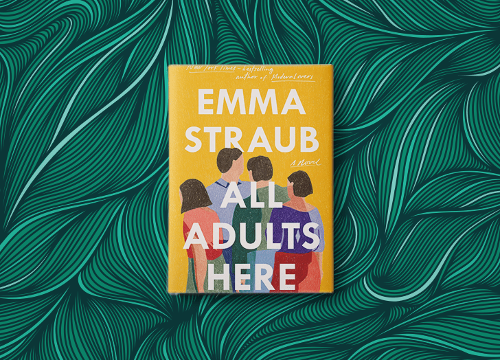 best books of 2020 all adults here emma straub