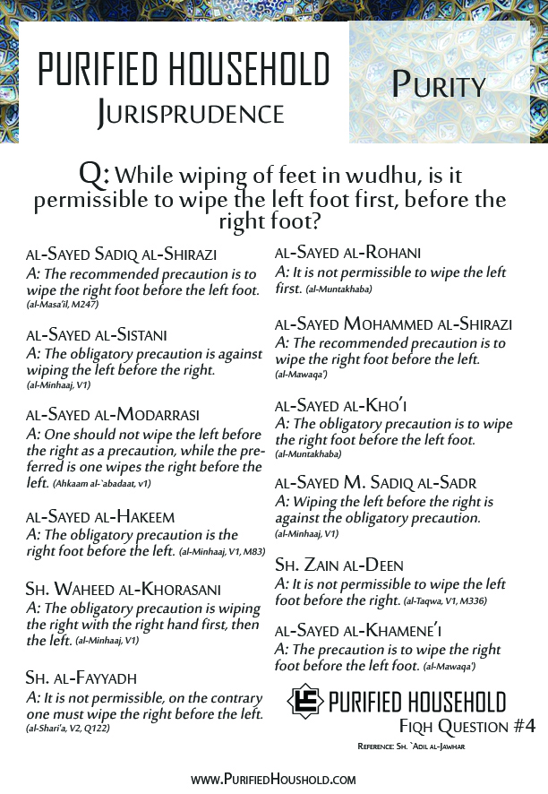 Order of Wiping feet during Wudhu