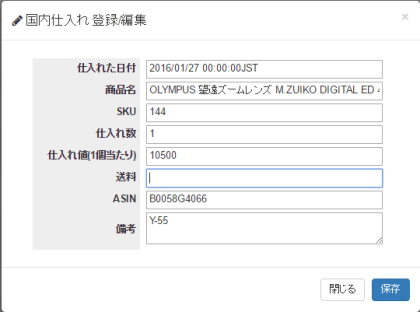 SnapCrab_NoName_2016-5-4_21-7-13_No-00