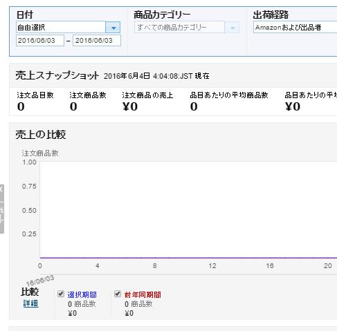 SnapCrab_NoName_2016-6-4_4-16-58_No-00