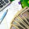 メルカリ→アマゾン転売!確定申告に必要な利益管理表を作成しよう!