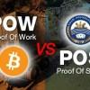仮想通貨 暗号通貨 POW POS クラウドファンディング
