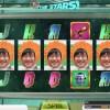 仮想通貨 FUN FunFair ファンフェア カジノ ゲーム