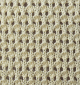 Speckled Lace Stitch
