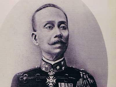 KGPAA-Mangkunegara-VI-closeup
