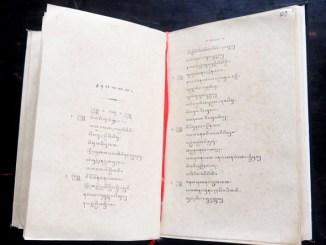 Serat Wedhatama Karya KGPAA Mangkunegara IV (Koleksi Perpustakaan Rekso Pustoko Puro Mangkunegaran)