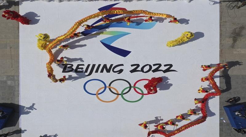 Anuncian presentación oficial de la mascota para Beijing 2022 | Purovinotinto