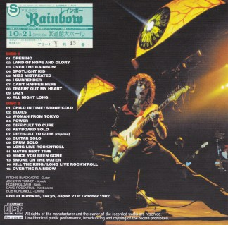 Rainbow-Live Between Bukodkan 82-no label_rear