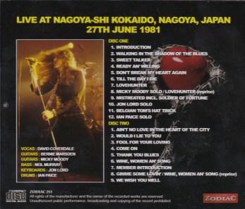 WS-Nagoya 1981-Zodiac_IMG_20190117_0005