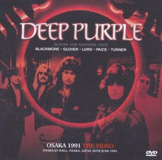 DP-Osaka 1991-DVD_IMG_20190403_0001
