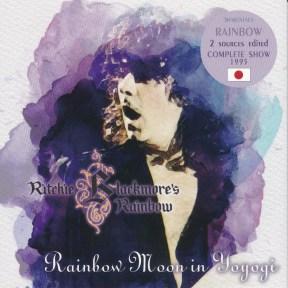 Rainbow-Yoyogi-Shakuntala_IMG_20190429_0002