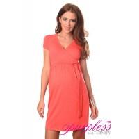 Cocktail Dress 5416 Coral - Purpless Ltd