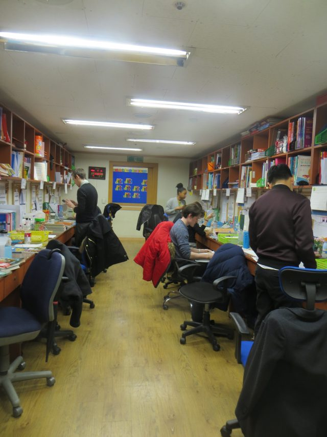 The teacher's workspace, March 14, 2016
