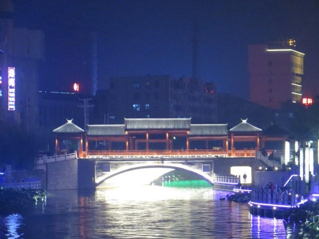 River that runs through the city at night, October 16, 2016