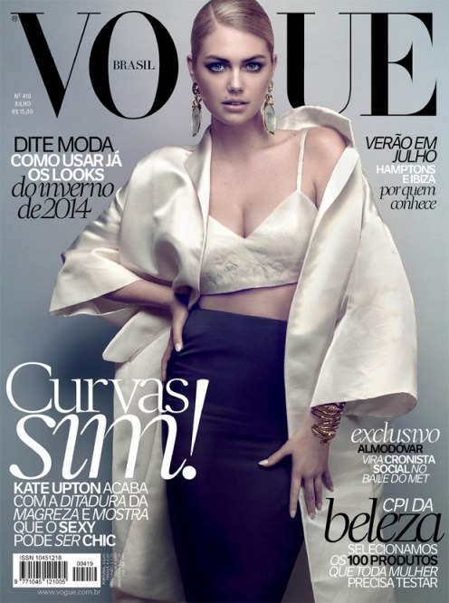 Kate Upton Vogue Brazil July Cover