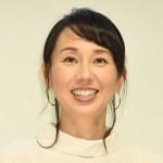 東尾理子が第三子を出産!不妊治療の費用は高額だった?