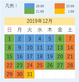 冬ラグ_19-12_cal