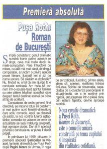 pusa-roth-roman-de-bucuresti-premiera-absoluta-radio-romania1