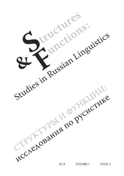 Structures & Functions: Studies in Russian Linguistics