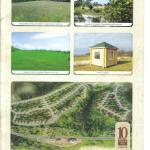 Рекламный буклет Мой дом на Черном море