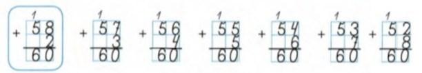 Урок 6 Сложение двузначных чисел 3