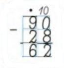 Урок 9. Вычитание двузначных чисел 6а