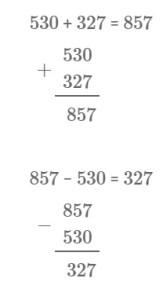 Урок 26 Сложение и вычитание трехзначных чисел 3а