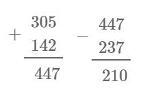 Урок 26 Сложение и вычитание трехзначных чисел 7