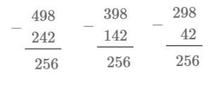 Урок 27 Решение задач 5.2