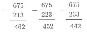 Урок 27 Решение задач 5.4